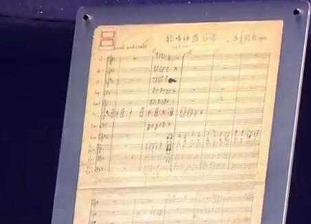 《传家宝里的新中国》第一期 《歌唱祖国》最原始的模样