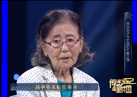 《传家宝里的新中国》第七期 中国动画的见证者