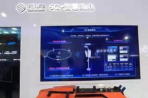 互联网大会中国移动百项创新展现5G生态全貌