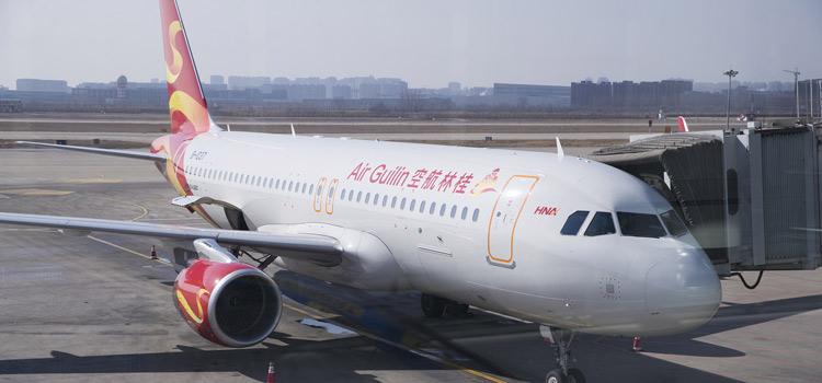 桂林航空是什么背景?