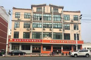 今冬通上暖气啦!济南诺贝尔城E区11栋楼今年首次实现集中供热