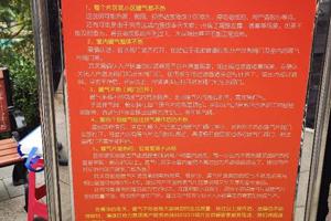 """天冷人情暖!淄博市冬季救助工作今日启动,帮弱势群体过""""暖冬"""""""