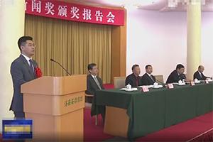 """山东台5件作品获中国新闻奖,记者讲述怎样践行""""四力"""""""