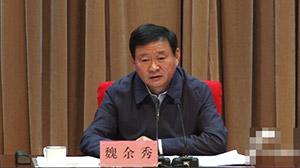 山东省委宣讲团赴临沂宣讲党的十九届四中全会精神