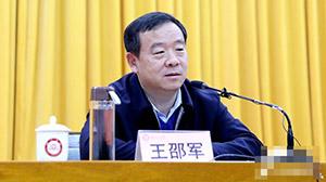 山东省委宣讲团赴临沂大学宣讲党的十九届四中全会精神