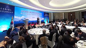 山东青岛——釜山地方经贸合作交流会举行,签署这些合作协议!
