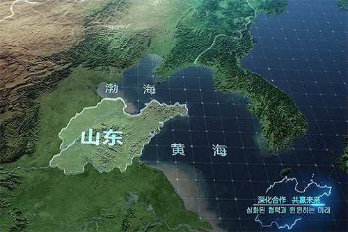 山东省代表团访韩,如何共享新机遇书写新精彩?9分钟宣传片给你答案