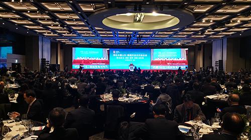 共享新机遇 共促新发展 深化中国山东·韩国开放合作推进会在首尔举行