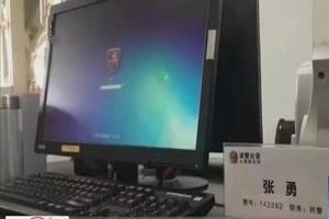 济南籍民警张勇因公牺牲 办公室的电脑还亮着