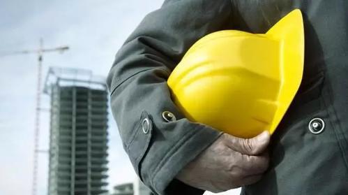 山东将于2020年1月1日实行工伤保险省级统筹