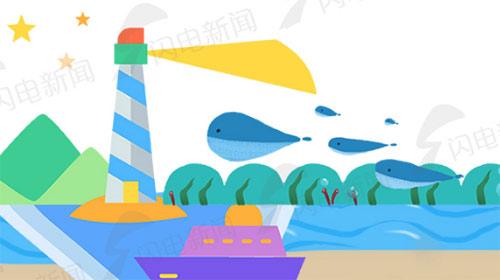 向海图强!一图看懂山东沿海港口改革新篇章 迈入一体化发展