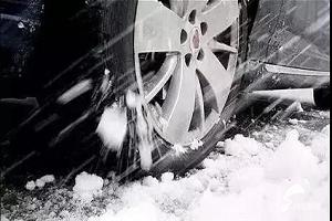 雨雪天气开车技巧合集:起步挂2档 干雪路面摩擦力大不易侧滑