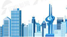 政能量| 重点工作攻坚年,七大关键词读懂山东经济怎么干!