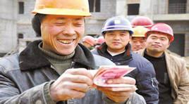 这些单位拖欠劳动者工资!山东公布10起重大劳动保障违法行为