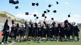 山东深化毕业生就业制度改革,推行使用电子报到证
