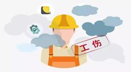 我省将在尘肺病重点行业实施工伤保险专项行动