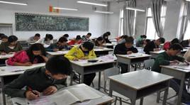 2020年山东省属事业单位招考3月22日笔试