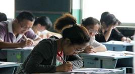 2020年山东省属事业单位招考时间确定,2月7日起报名