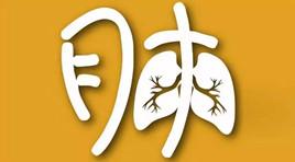 为期三年!山东今年将对尘肺病重点行业开展工伤保险和预防专项行动