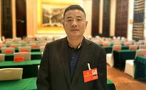 泰安市人大代表岳仁华:规范程序完善机制 推进农村土地使用权流转