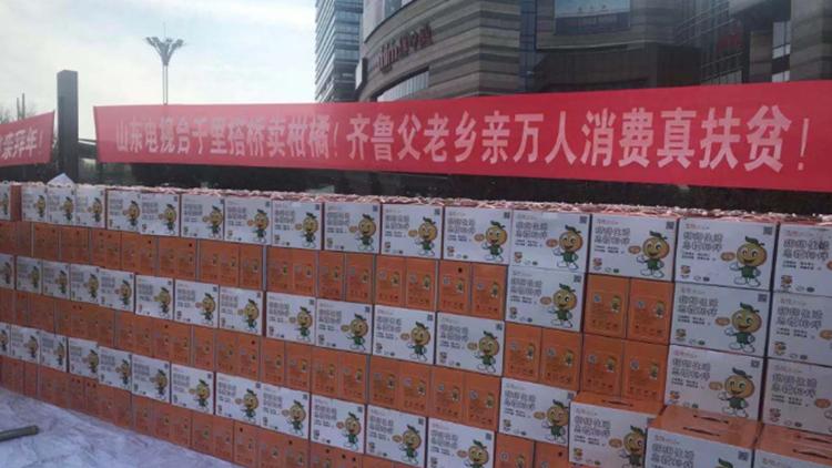 25吨忠橙火热开售 1小时卖出200多箱