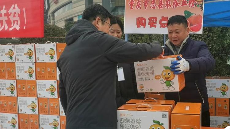 爱心企业家家悦超市一批订购五百多箱