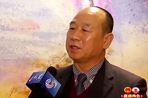 省政协委员谭英潮:实现乡村振兴,要做好一二三产业融合