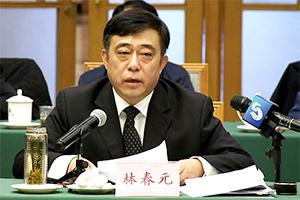 临邑县委书记林春元:创新发展 打造高新技术产业增长极