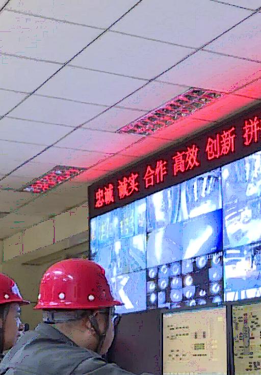 省人大代表王永胜:2020年泰山钢铁销售额将突破500亿
