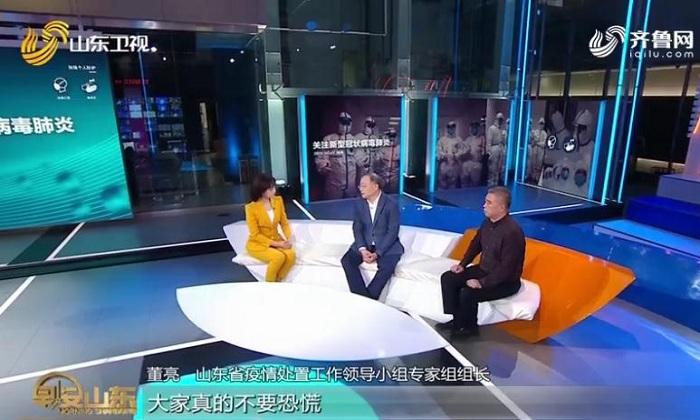 【早安山东】【众志成城 防控疫情】专家做客演播室解答新型冠状病毒感染有关问题