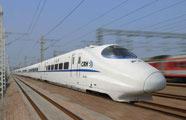 1月26日起淄博至武汉的火车将临时停运