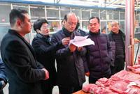 临沂市市场监管局部署疫情防控 强化活禽肉食制品市场监管