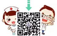 """健康淄博正式上线""""发热门诊""""线上就诊、药品配送、线上预约检验检查"""