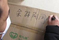 55秒 武汉女大学生网上为医护人员买医疗物资 临沂爱心人士捐赠千只口罩驰援