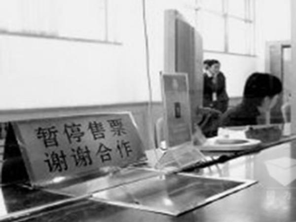 宁阳县客运、公交暂时停运!