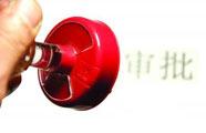 淄博市行政审批服务局发布关于防控疫情期尽量减少到政务服务大厅集中办理业务的倡议书