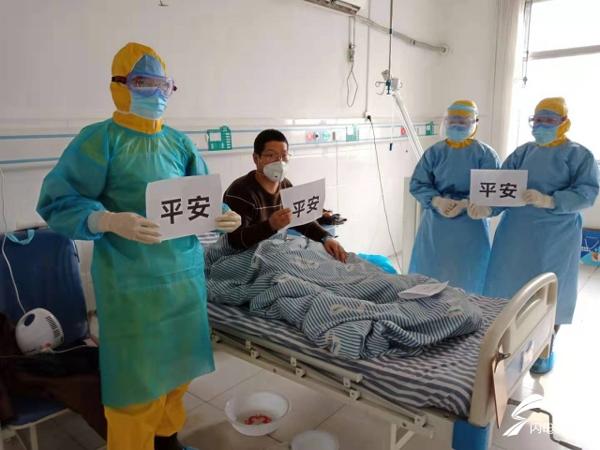 免费救治确诊患者、给医务人员和防疫工作者发补助,泰安已拨付3718万元疫情防控资金