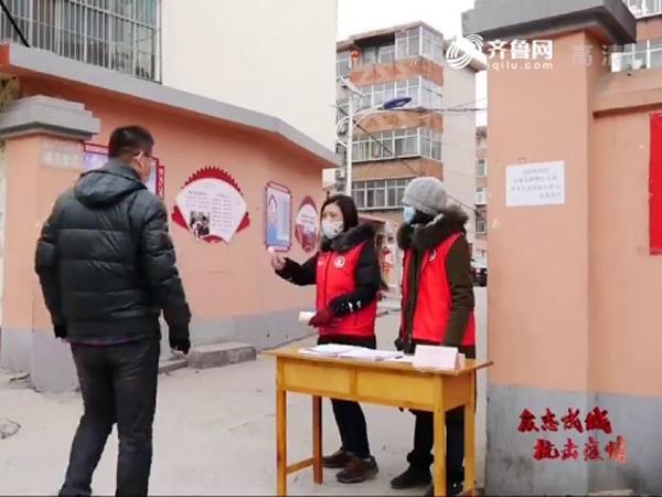 泰安近40万中共党员干部组成88个联防联控网格抗击疫情