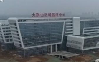 [朝闻天下]湖北黄冈 战疫情 山东医疗队进驻大别山区域医疗中心