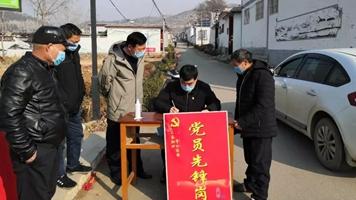 """山东曲阜:7500名志愿者筑起""""疫情防控墙"""""""
