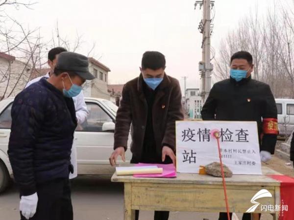 """泰安宁阳:村里的志愿者齐上阵 筑牢守卫家园的""""防护墙"""""""