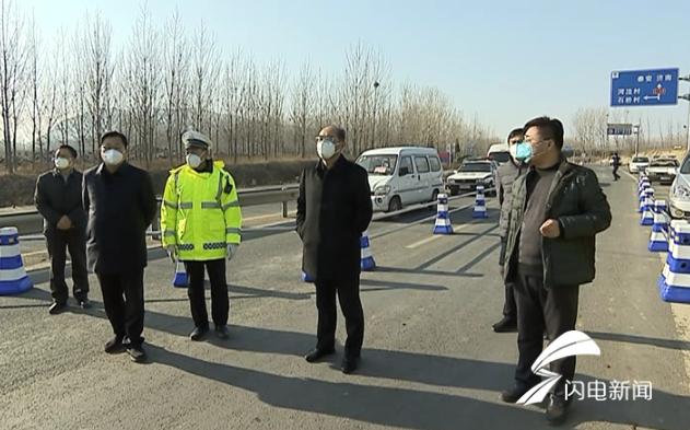 泰安市宁阳县委书记毕黎明就新型冠状病毒感染的肺炎疫情防控工作进行督导检查