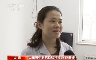[朝闻天下]山东:驰援武汉第一批医护人员整装待发