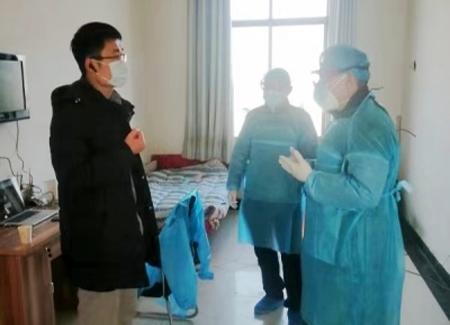 东平县设立首个新型冠状病毒感染的肺炎集中医学观察点