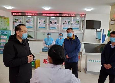 岱岳区委副书记、区长王长勇调度新型冠状病毒感染的肺炎疫情防控工作