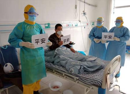 泰安首例新冠肺炎确诊患者报平安