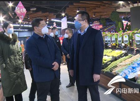 泰安市宁阳县领导实地督导新型冠状病毒感染的肺炎疫情防控应急保障工作