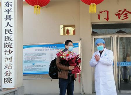 好消息!泰安首例确诊新型冠状病毒感染的肺炎患者痊愈出院