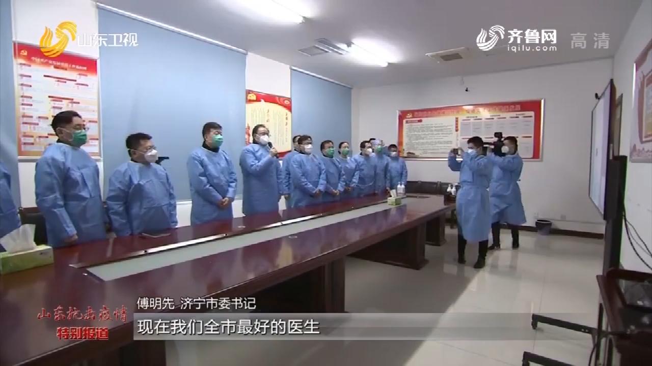 全省各地积极救治新型冠状病毒感染的肺炎患者