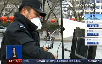 央视报道|山东青州派出警用无人机高空喊话宣传防控知识